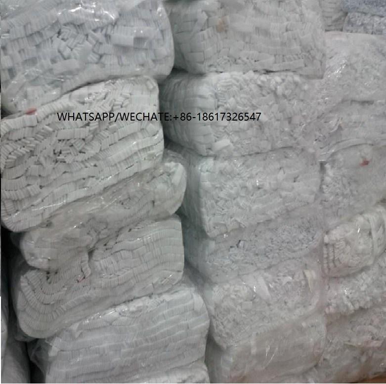 White Nylon Elastic